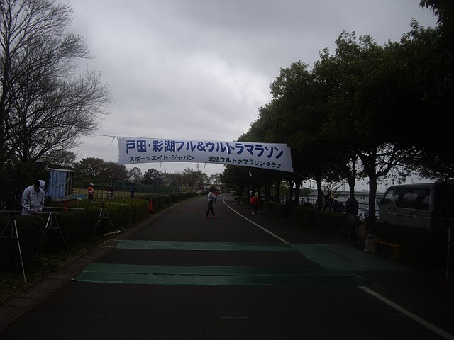 4/9_ウルトラマラソンデビュー 彩湖ウルトラマラソン(70km)結果