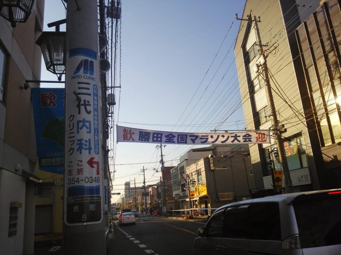 第63回勝田全国マラソン出場結果、詳細編 その2