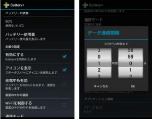 battery_icatch02