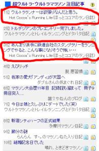 blog_ul