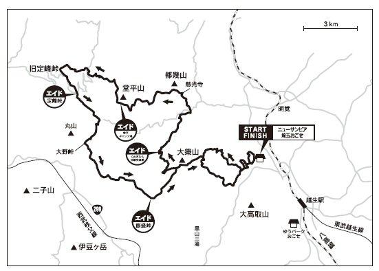 第1回トレニックワールド110km in 彩の国 出場結果(その2)