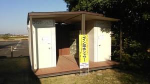 saitama_kanmon